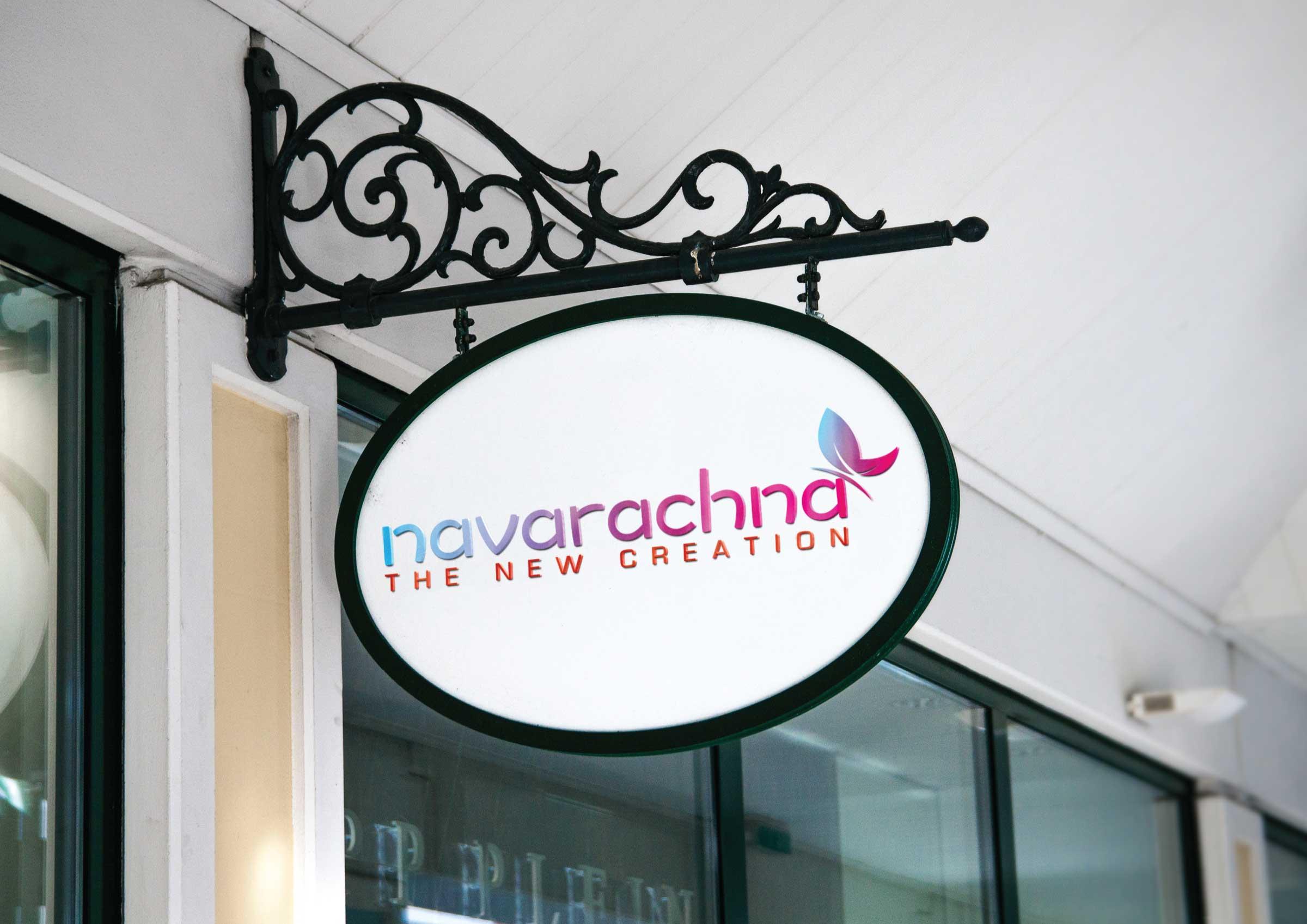 3-Logo-Designer-Vazhakkala